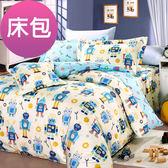 【Novaya‧諾曼亞】《怪打機器人》絲光綿單人二件式床包組(米)