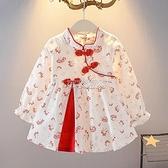 韓版長袖嬰幼兒女童公主裙1-2-3-4歲女寶寶洋裝春裝新款 快速出貨