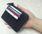 真皮卡夾13卡位輕薄卡套錢夾悠遊卡套