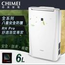【CHIMEI奇美】6L時尚美型節能除濕機  (RHM-C0600T)