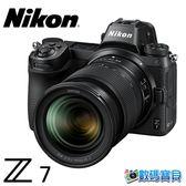 【預購訂金】Nikon Z7 Kit 單鏡組【含 24-70mm F4 鏡頭】支援XQD 2.0 國祥公司貨