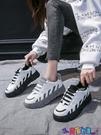 小白鞋 小白鞋子女鞋2021年秋冬季新款百搭板鞋運動棉鞋老爹鞋潮 寶貝計畫 618狂歡