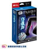 Muva 運動機能 透氣 護腿套 雙入 SA8S06