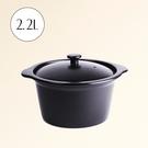 陸寶陶鍋 【洋風圓耳鍋】 3號 2.2L...