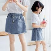 中大尺碼女童牛仔短裙新款韓版兒童女牛仔裙半身休閒裙 zm5542【每日三C】