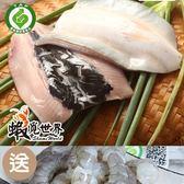 (5包)產銷履歷無刺虱目魚肚190g加贈小顆蝦仁150g