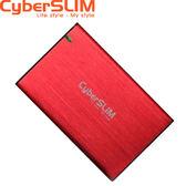 "CyberSlim B25U31 (紅) 2.5"" Type-C 外接盒"