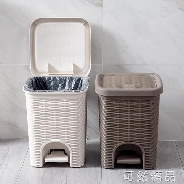 仿藤編腳踏分類垃圾桶創意客廳小紙簍家用衛生間廚房長方形垃圾簍 雙12全館免運