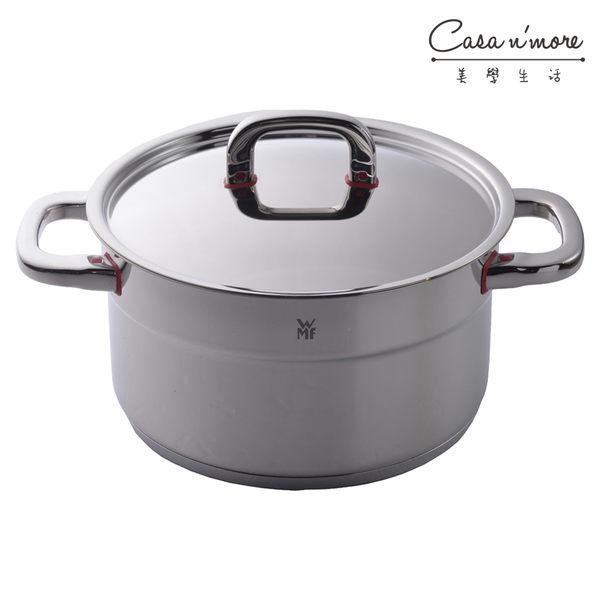 WMF Premium one 不鏽鋼高身燉鍋含蓋 帝王鍋 24cm 德國製