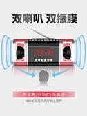 收音機老人老年新款便攜式插卡音箱