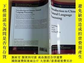 二手書博民逛書店Introduction罕見to Chinese Natural