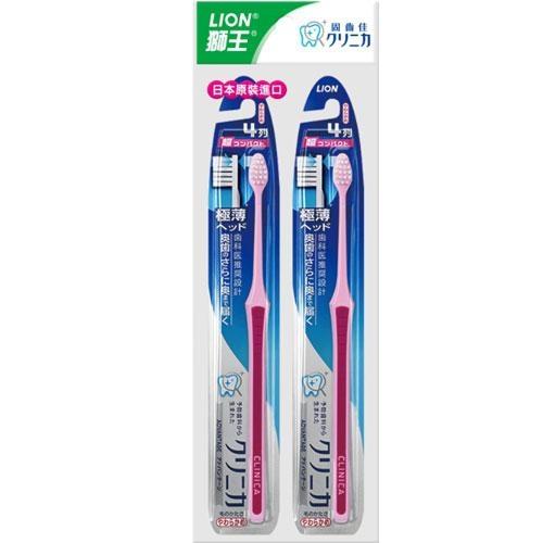 日本獅王固齒佳薄深潔牙刷-超小頭2入【愛買】