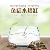 流水擺件 桌面創意玻璃魚缸小型客廳圓形水培加厚迷你金魚家用龜缸大號圓球 名創