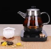 煮茶器 煮茶器黑茶普洱玻璃全自動電熱水壺蒸茶壺保溫蒸汽電煮茶壺JD 智慧e家