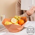 水果盤客廳茶幾創意果盆塑料網紅糖果盤現代干果盤零食盤果籃【輕派工作室】