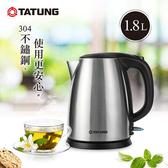 *加碼贈3M抗菌菜瓜布*【TATUNG大同】1.8L不鏽鋼電茶壺 TEK-1815S