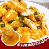金沙鹹蛋黃調味醬 金沙料理必備鹹蛋醬包500gx5【歐必買】