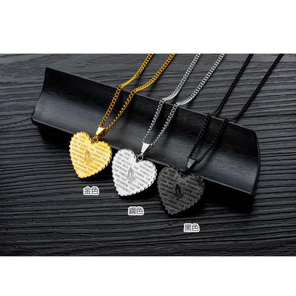 【5折超值價】時尚潮流祈禱隻手愛心經文造型鈦鋼項鍊