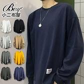 男長T 韓版OVERSIZE寬鬆3D長袖圓弧上衣【NZ760011】