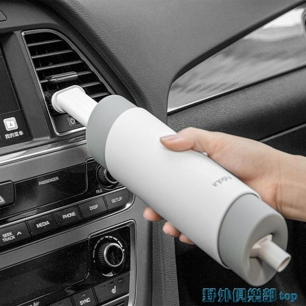 桌面吸塵器 手持吸塵器家用小型床上桌面無線充電式汽車載便攜式大吸力除塵機 快速出貨