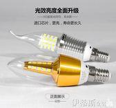led燈泡led蠟燭燈泡e14e12螺口5W尖泡拉尾水晶吊燈光源三色變光110V220V 伊蒂斯女裝