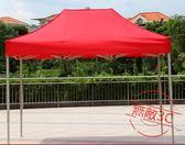 雙十二返場促銷半自動廣告折疊促展銷伸縮四腳遮陽篷雨棚停車擺攤圍布帳篷