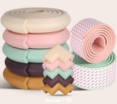 防撞條【現貨】 防撞條家用兒童防護墻角保護寶寶桌角防磕碰墻貼軟包嬰兒桌子包邊