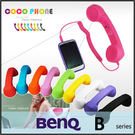 ※COCO Phone 復古電話筒/手機外接話筒/BENQ B50/B502/B505/B506