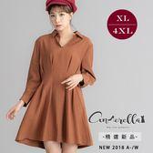 大碼仙杜拉-中大尺碼高質感收腰設計連衣裙XL-4XL碼 ❤【ENW087】(預購)