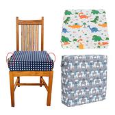 兒童餐椅增高坐墊 可調可拆 高密度海綿 寶寶坐墊 88459