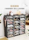 簡易鞋柜經濟型防塵宿舍女家用省空間門口小鞋架子簡約現代門廳柜