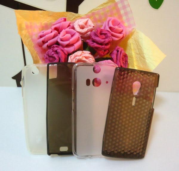 【台灣優購】全新 SAMSUNG Galaxy Note Edge.N915G 專用保護軟套 清水套 透明黑 透明白~優惠價59元