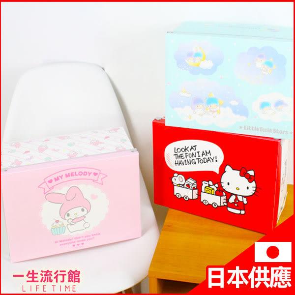 《日貨》 Hello Kitty 凱蒂貓 美樂蒂 雙子星 扣式收納箱 衣物收納 玩具收納 B01259