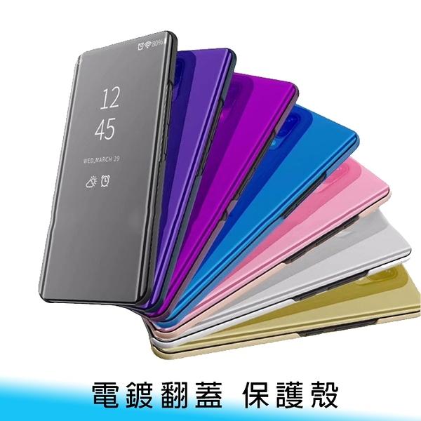 【妃航】金屬/質感 Sony Xperia 1 II/10 II 電鍍 鏡面 掀蓋/側翻 硬殼/保護殼/手機殼