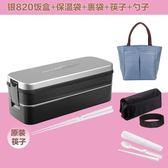 日本ASVEL飯盒 日式可愛雙層可微波分格餐盒長方形塑膠便當盒   東川崎町YYS