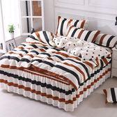 一件82折-棉質床裙款床罩四件套裙式床單帶花邊1.5米1.8m全棉床上被套100%
