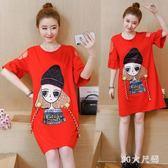 加中大尺碼女裝2018夏裝新款寬鬆遮肚中長款減齡短袖女紅色t恤裙 QG4593『M&G大尺碼』