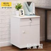 床頭櫃 收納柜簡約小柜子多功能儲物柜經濟型床邊柜臥室小桌子 BT10119『優童屋』
