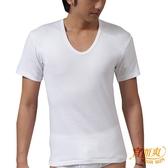 【宜而爽】時尚羅紋短袖羅紋U領衫4件組