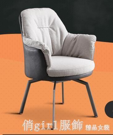 電競椅 旋轉電腦椅家用舒適久坐游戲椅辦公休閒椅學生書桌椅子靠背椅 618購物節
