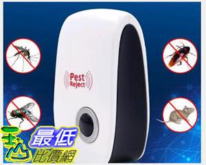 [107玉山最低比價網] 超音波電子驅蚊器 滅蚊燈 捕蚊燈 家用 驅蟲器 ( Y091)