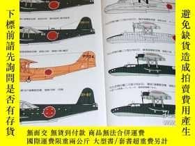 二手書博民逛書店Imperial罕見Japanese Navy Flying Boat book japan ww2[564]-日