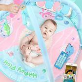 嬰兒健身架器腳踏鋼琴兒童寶寶0-1歲女孩男孩益智玩具腳踩3-6個月 ys9890『易購3c館』