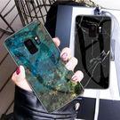 三星 Galaxy S9 Plus 手機殼 防摔 s9 s9+ 鋼化玻璃背蓋 保護套 全包 矽膠軟邊 大理石