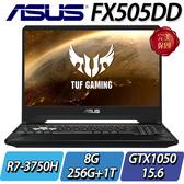 【ASUS華碩】【零利率】TUF Gaming FX505DD-0051B3750H 戰斧黑 ◢15吋窄邊框效能型電競筆電 ◣