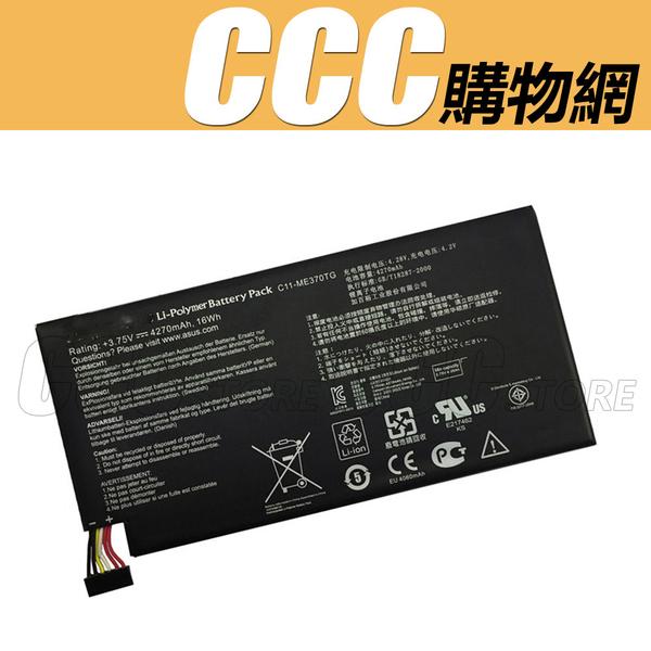 Asus Google Nexus 7 電池 C11-ME370TG 平板電池 內置電池 4270mAh DIY 維修 配件