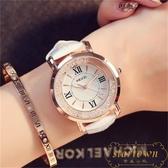 寬邊皮質精美手錶 生日禮物送女生國中學生時尚日韓手錶【繁星小鎮】