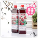 【Miss.Sugar】【不適用任何折扣】台灣製造 友慶 洛神花原汁1220g(13瓶入)