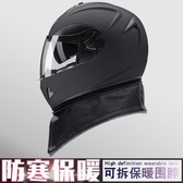 DFG雙鏡摩托車頭盔男四季通用全盔女安全帽個性酷全覆式防霧冬季