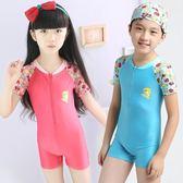 兒童泳衣男童女童女孩寶寶連身游泳衣泳褲防曬中大童小童泳裝套裝「寶貝小鎮」